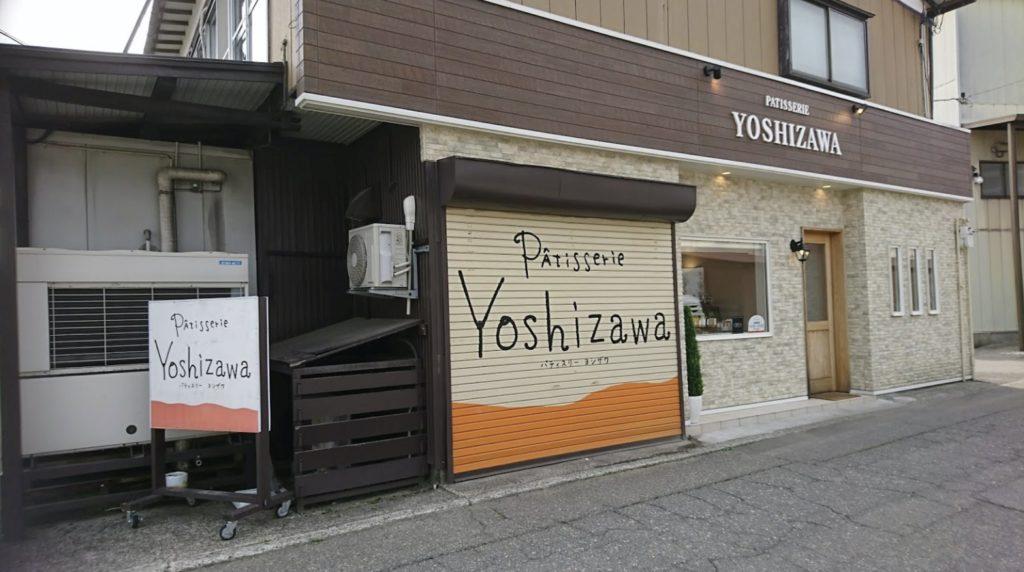 パティスリー ヨシザワ/パープルスイートロード「タルト」