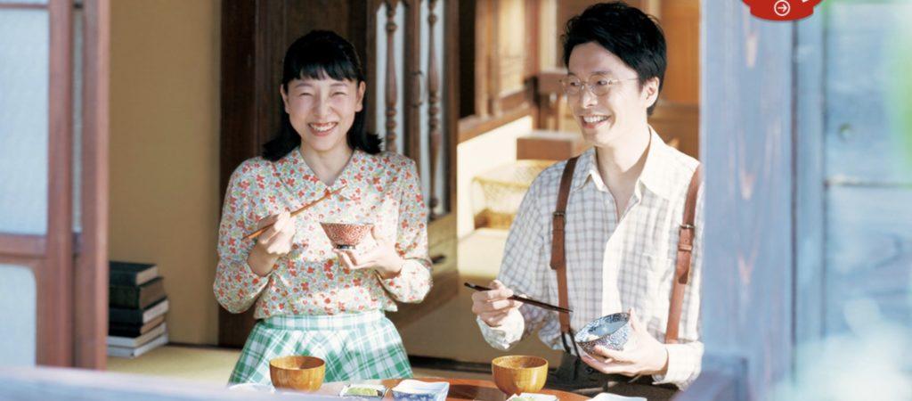 【連続テレビ小説】『まんぷく』のあらすじ
