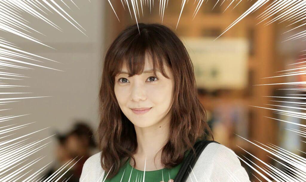 吉田久美役:倉科カナ