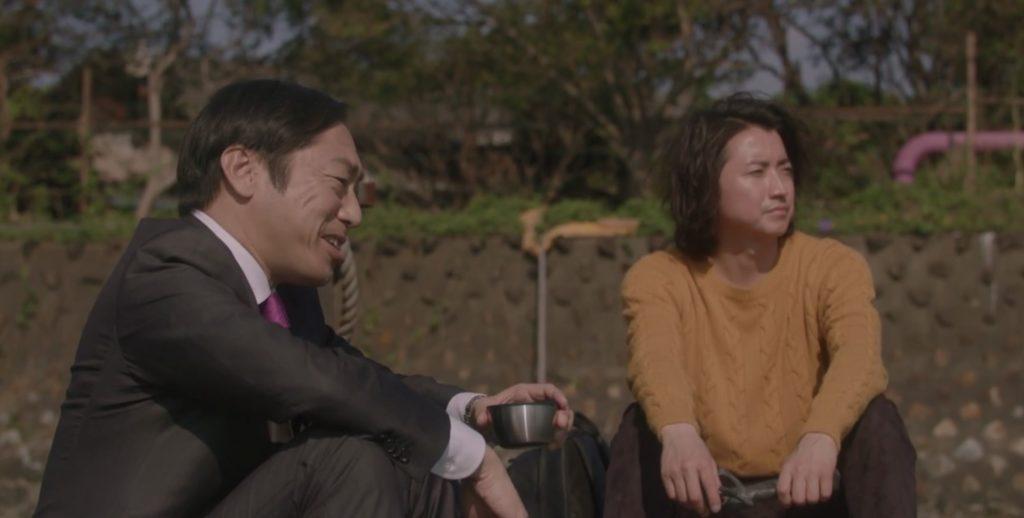 『新しい王様season2』最終回9話(17話)のあらすじ
