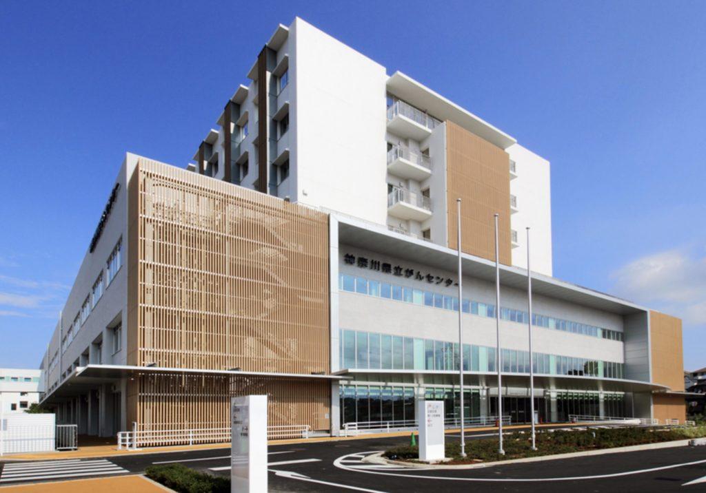 甘春総合病院の内部は『神奈川県立がんセンター』