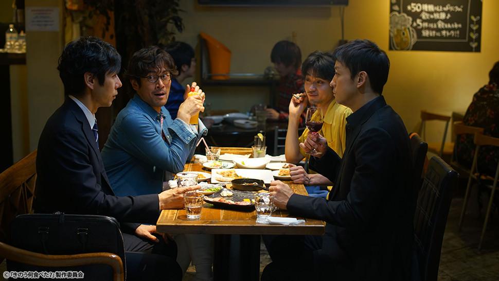 実写ドラマ『きのう何食べた?』7話のあらすじ・みどころ