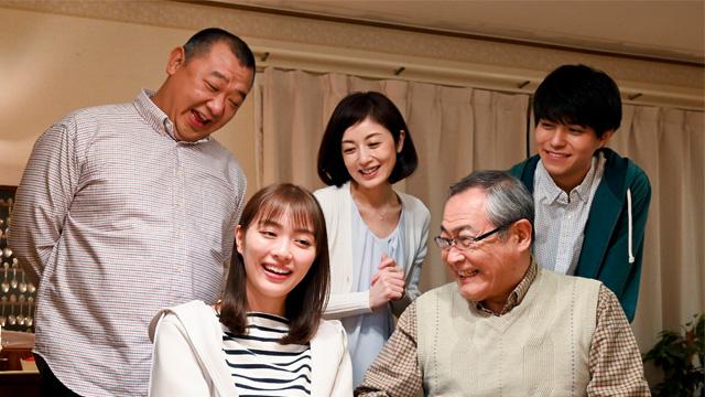 木曜ドラマ『向かいのバズる家族』1話のあらすじ・みどころ