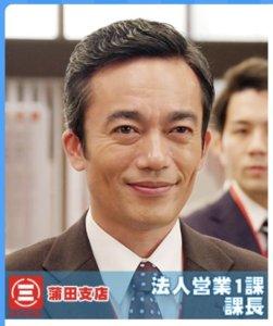 花沢浩平役:高橋和也