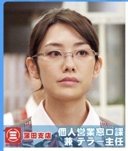 藤枝薫役:橋本真実