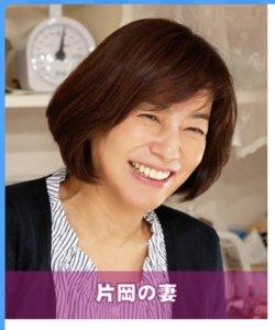 片岡かおり役:八木亜希
