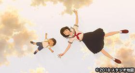 金曜ロードショー!アニメ映画『未来のミライ』の放送日時はいつ?