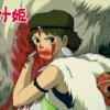【見逃し配信】金曜ロードショー!スタジオジブリ映画『もののけ姫』の動画を無料視聴する方法